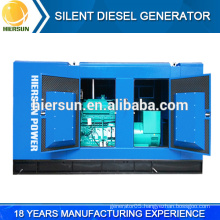 Excellent quality silent diesel generator , prime/standby silent diesel generator for sale