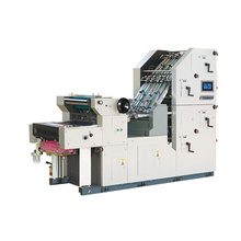Double Color Bill Printing,numbering and collating Machine