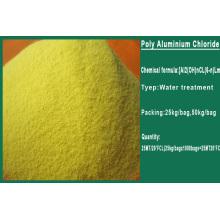 Твердый полимерный сульфат железа / полимеризованный сульфат железа (Pfs)