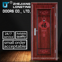 ISO Approved High Quality Steel Door