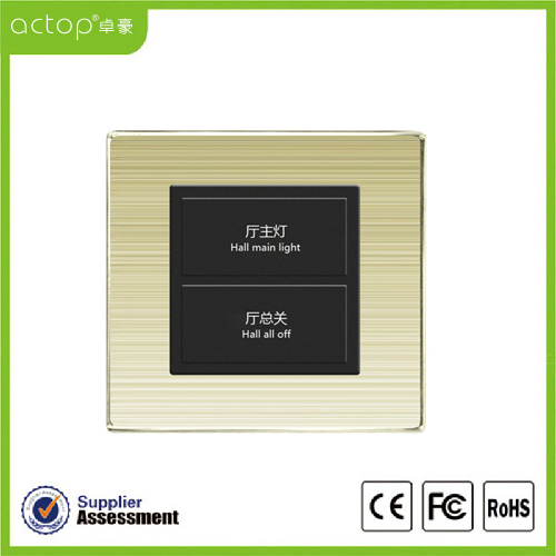 Energy Saving Light Controller For Hotel