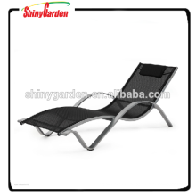 Patio Aluminium S Shape Pool Sun Lounge Chair