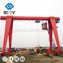 MH Model Widely Used Single Girder Gantry 15 Ton Crane wide span