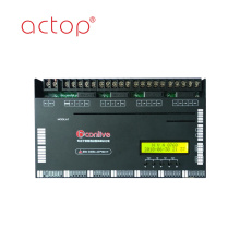 Built-in replaceable power smart hotel RCU