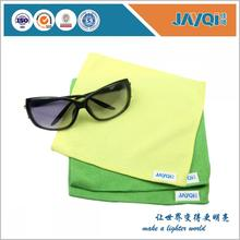 Microfiber Cloth for Promotion Using