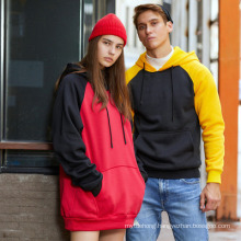 Color Block Fashion Trendy Brand Shirts Sports Loose Couple Hoodies