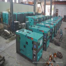 20кВА ~ 1800кВА Супермощный дизельный генератор с двигателем Cummins