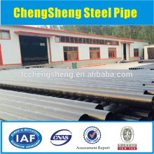 Cold Drawn Seamless Steel Pipe galvanized