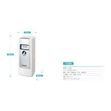 Automático Mejor venta de Sensor de aire Fresher perfume dispensador (VX485)