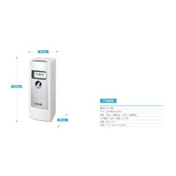 Automatic Best Sell Hotel Sensor Air Fresher Perfume Dispenser (VX485)