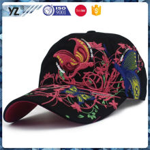 Latest arrival fashionable any colours plain baseball cap in many style
