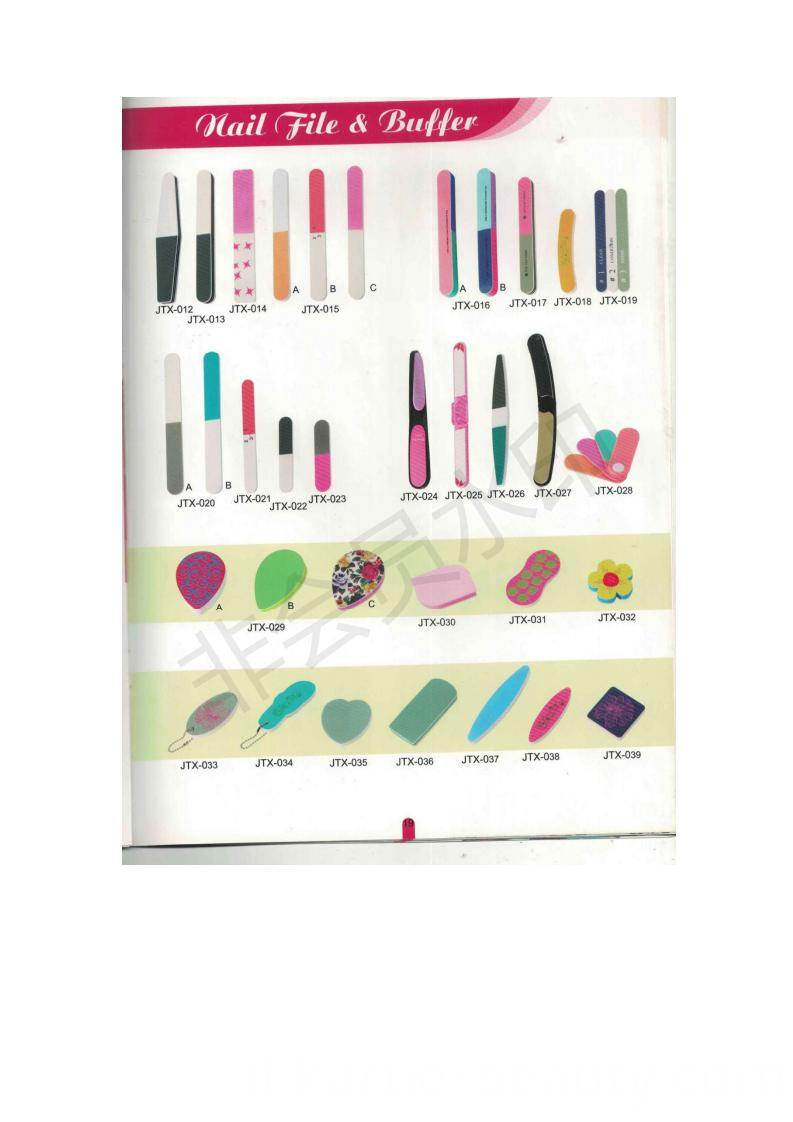 Kartier Beauty Tools Factory Product