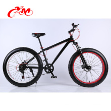 fat tire snow bike with OEM service / Best quality fat tire bike factory /21 speed fat bicycle