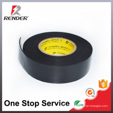 High pressure self-fusing insulating rubber tape free sample