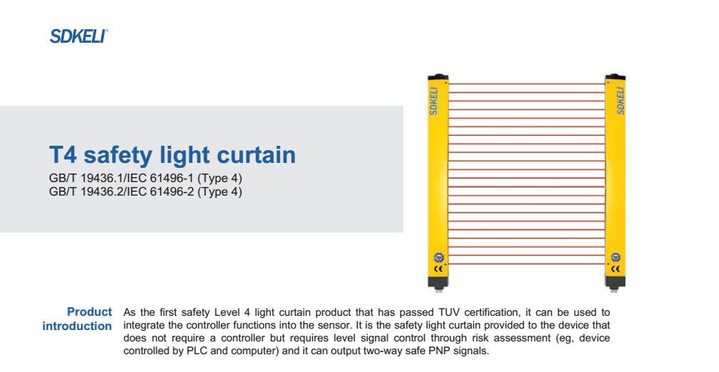 Omron Safety Light Curtain