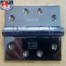 Chrome Plated Stainless Steel Ball Bearing Door Hinge (HS-SD-007)