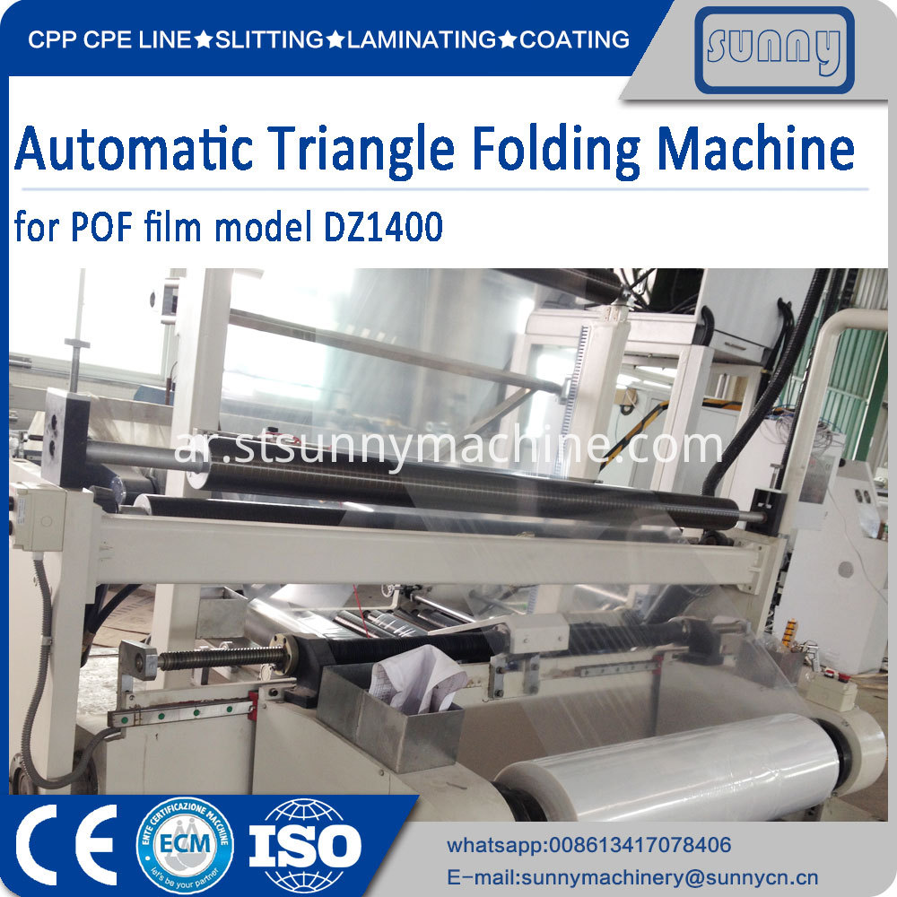 automatic-Triangle-folding-machine-for-pof-film-6