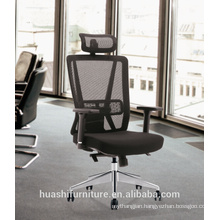 new design high back chair