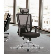новый дизайн высокая спинка стул
