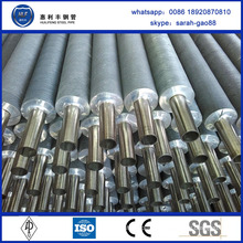 High Frequency seamless aluminum coiling finned tube