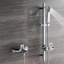 Pure Brass Bathtub Faucet With Sliding Bar
