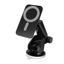 QI magnetic wireless charger 15w Phone Holder