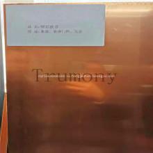 Медно-алюминиевая фольга для светодиодов и солнечных батарей