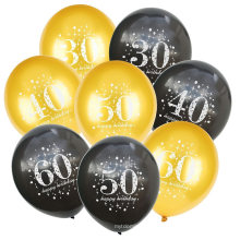 Superstarer One Year Old Balloon Confetti Set Combination Adult Birthday Party Decoration