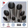 SCH120 الفولاذ المقاوم للصدأ الأنابيب 08X21H6M2T
