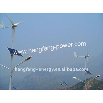 démarrage faible vitesse du vent de petite éolienne