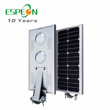25W 50W all in one solar street light waterproof outdoor wall light
