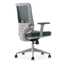 chaise de bureau à dossier haut
