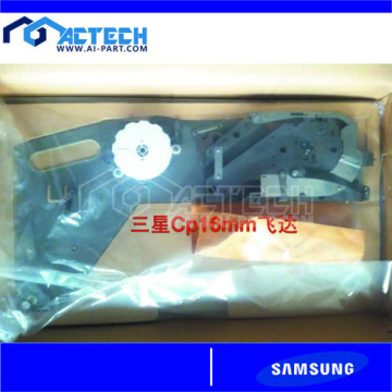 16mm CP Feeder dari Samsung
