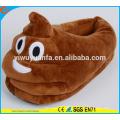 Design de novidade Smile Poop Plush Emoji Slipper com salto