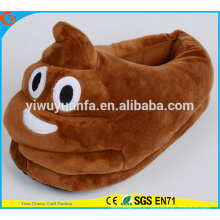 Novelty Design Smile Poop Plush Emoji Slipper with Heel