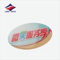 Rectangle shape solid food logo lapel badge