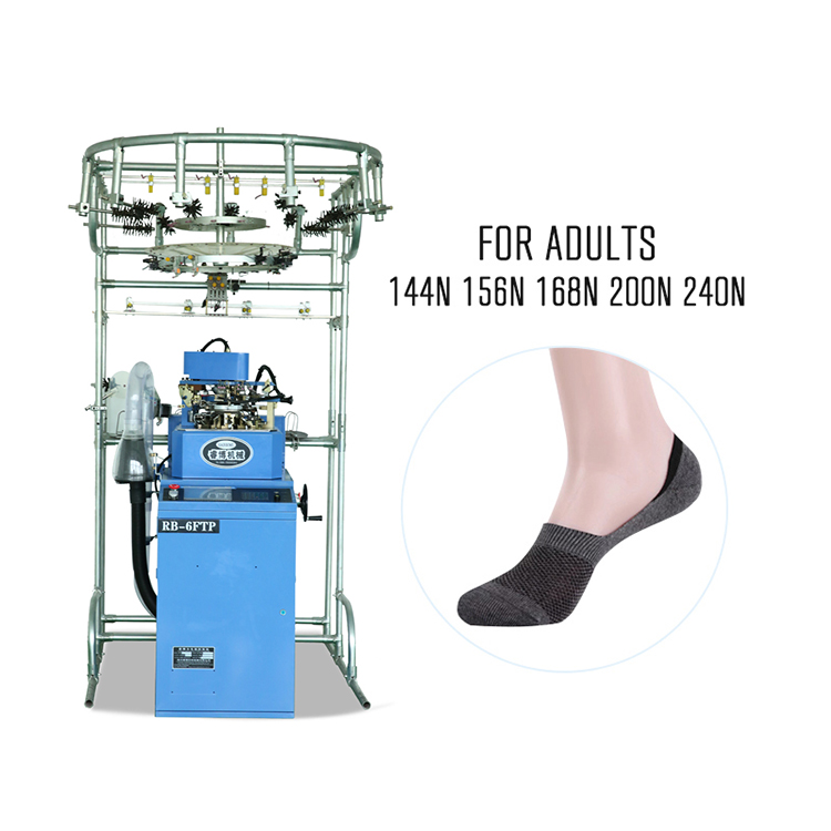 Fully automatic terry socks knitting machines price