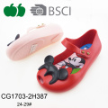 New Design New Style Children Girls Sandal