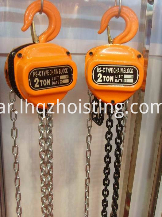 HSZ-CB chain block hoist