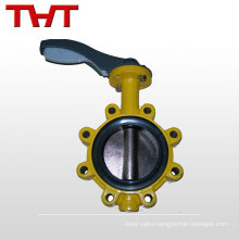 Good regulation characteristic stainless lug butterfly valve weight