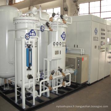 Purificateur d'azote à haute efficacité PSA par cémentation