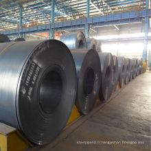 Bobine d'acier laminée à chaud A36 (Q235, Q345, SS400, S45C)