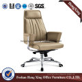 Modern High Back Leather Executive Boss Office Chair (HX-5A9045)