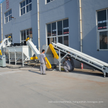 Waste PET Plastic Bottle Recycling and cleaning Machine price
