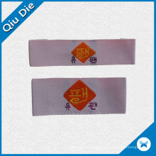 High Quality Factory Price Woven Labels for Apparel Fabric