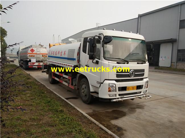 210HP Dust Prevention Trucks