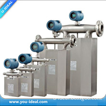 Mass Air Flow System/ Oil Flow Meters/ Air Flow Sensor