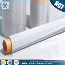 Tissu de maille de fil d'argent pur de haute conductivité électrique