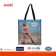 2016 Factory Sale Logo Customized Non Woven Fashionable Bag