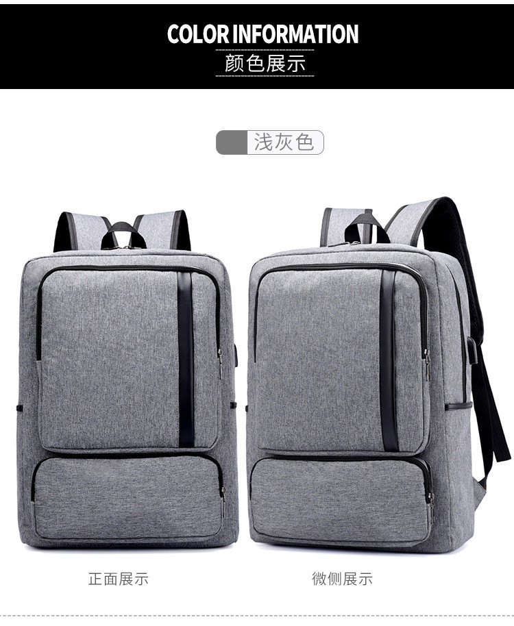 030backpack 9